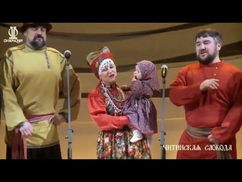 Фольклорный ансамбль Читинская слобода в Концертном зале имени П.И. Чайковского 13 декабря 2015 г.