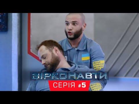 Люди сериал сезон 1 серия 5 сезон