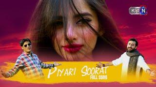 Full Song   Piyari Soorat   Kashif Aghanai Singer   On KTN ENTERTAINMENT