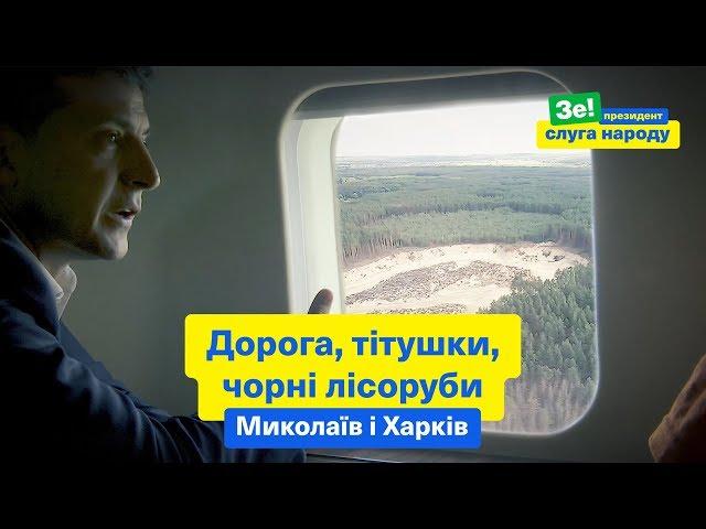 Украина. Youtube тренды — посмотреть и скачать лучшие ролики Youtube в Украина.