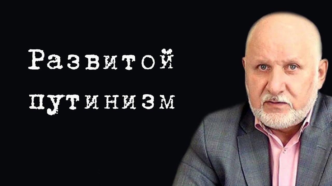 Развитой путинизм #СтепанСулакшин на телеканале #СПЕЦ