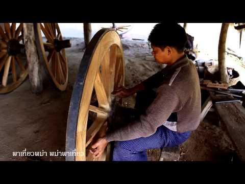 Making Of A Bullock Cart