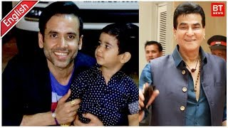 Tusshar Kapoor's Son's Birthday Party INSIDE Video With Kareena's Baby Taimur Ali Khan & Others