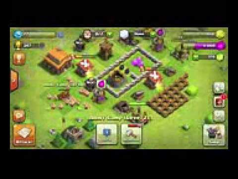 Clash of Clans Beginner to Expert Guide (w/ Free Game Guide!!)