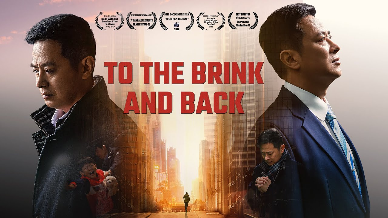 "Christian Movie | Chronicles of Religious Persecution in China | ""To the Brink and Back"""