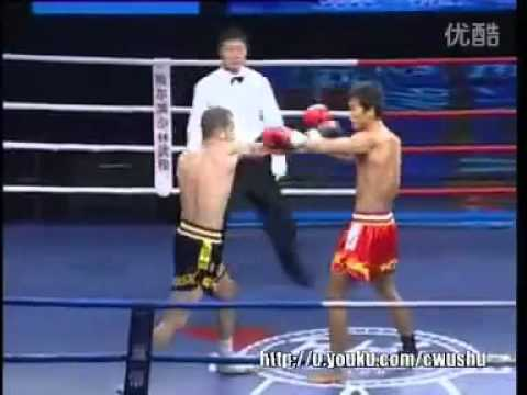 China Wushu Vs USA Kickboxing