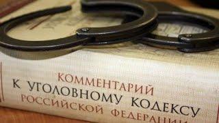УК РФ, статья 98, Цели применения принудительных мер медицинского характера, Уголовный Кодекс ФЗ №63(, 2016-02-20T21:13:44.000Z)