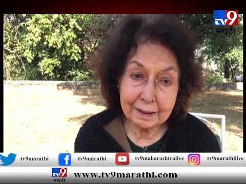 Nayantara Sahgal Exclusive | लेखिका नयनतारा सहगल यांची रोखठोक मुलाखत-TV9