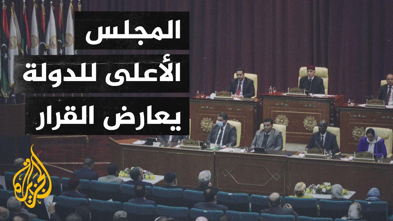 مجلس النواب الليبي يعلن سحب الثقة من حكومة الوحدة الوطنية