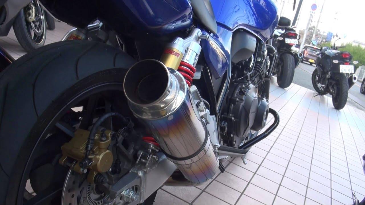 Cận cảnh Honda CB400 Super Four giá hơn 300 triệu tại Hà ... |Honda Cb400 2014