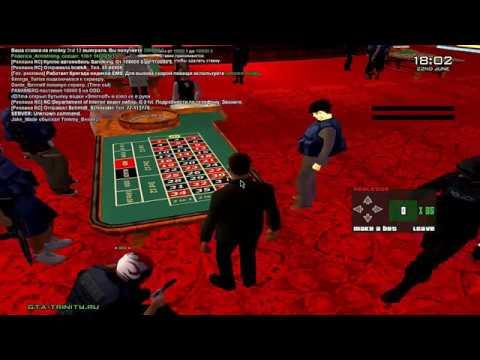 [SAMP]GTA TRINITY-Как поднять денег в казино на Zero