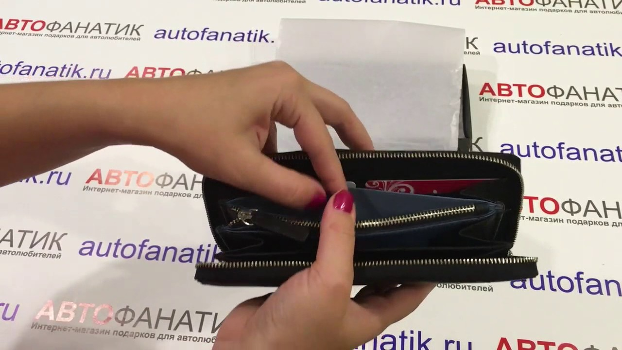 PICARD ONLINESHOP - YouTube