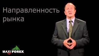 Рейтинг Торговых Роботов Форекс [Рейтинг Торговых Роботов]