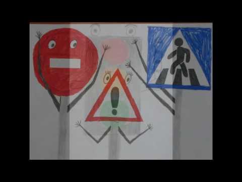 спор дорожных знаков