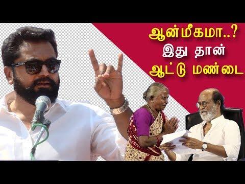 Sarathkumar vs rajinikanth rajini baba symbol tamil news, tamil live news, news in tamil redpix