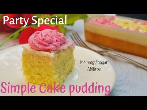 Cake pudding|അസാധ്യ രുചിയിലൊരു കേക്ക് പുഡ്ഡിംഗ്|simple cake pudding malayalam recipe