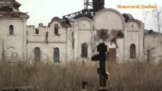 Элитное кладбище в Донецке полностью разрушено войной / Elite cemetery in Donetsk destroyed by war
