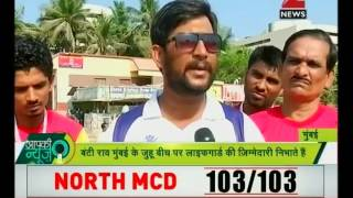 Aapki News : Noble cause of two men for rescuing people on Juhu beach