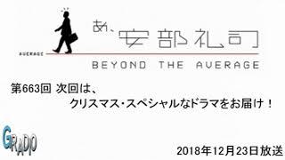 クリスマス・スペシャルなドラマをお届け!』 神田神保町のサイレント・...