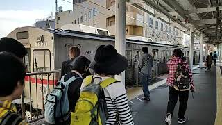 東急7700系の全て!引退近づく池上線五反田駅の様子!