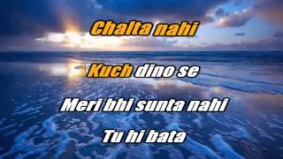 Main Kya Karoon - Barfi - Karaoke video song with lyrics