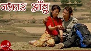 Samjhana Rakhi New Purbeli Lok Geet by Aabha mukarung & Rajshukra limbu