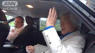 クリステルさん「良い人」 父・純一郎氏が喜びの声(19/08/15) 滝川クリステル 検索動画 18