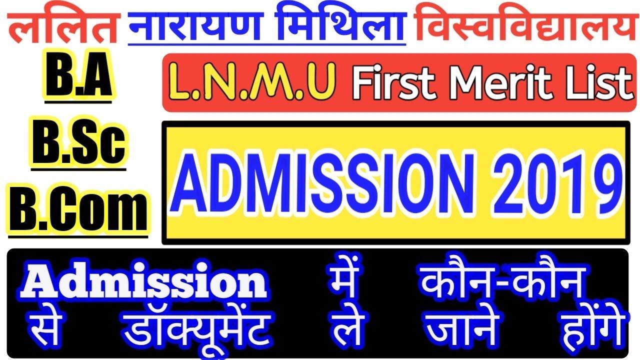 आ गया LNMU PART 1 ADMISSION 1 st PROVISNAL MERIT LIST PUBLISHED