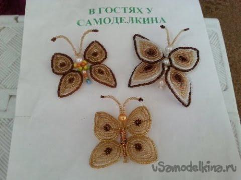 Простая бабочка из бисера