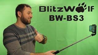 BlitzWolf BW-BS3 универсальный 3 в 1 Bluetooth монопод штатив и палка для селфи | drintik