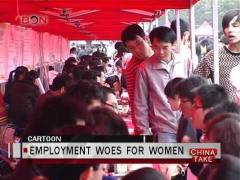 Job discrimination against women in China  - China Take - May 08,2014 - BONTV China