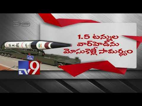 Agni 5 || India's answer to China! || 30 Minutes - TV9