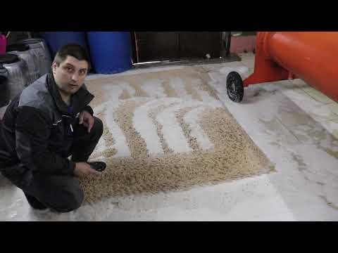 Стирка ковра с высоким ворсом полный процесс стирки