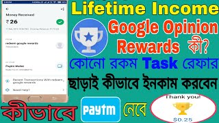 How to get daily surveys in google opinion reward app tips with my