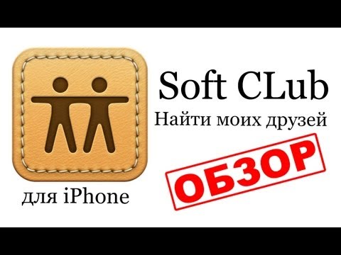 How Do You Use Find My Iphone? from YouTube · Duration:  45 seconds