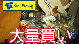 リサイクルショップ購入品紹介!【大量買い動画】