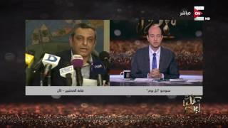 كل يوم: جانب من نص بيان يحيى قلاش نقيب الصحفيين بعد الحكم عليه بعامين