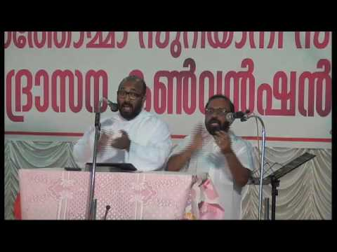 Mar Thoma Adoor Diocese Convention Live Stream