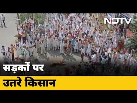 Farm Bills: Punjab-Haryana में किसान बिल का सबसे ज्यादा विरोध