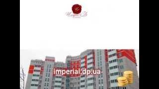 Кредит наличными под залог квартиры, дома в Днепропетровске и регионе(, 2015-04-29T14:04:59.000Z)