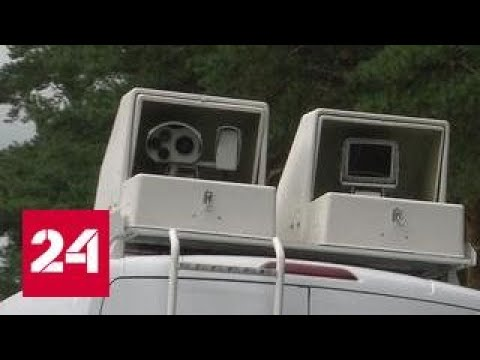 Антирадар не поможет: на подмосковных трассах появились новые камеры