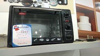 সিঙ্গার ইলেকট্রিক ও মাইক্রো ওয়েভ ওভেনের দাম// SINGER Electric & Microwave oven price