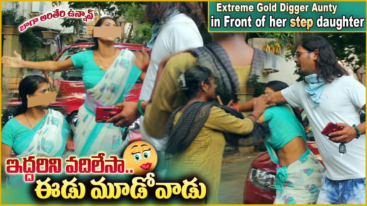 Extreme Gold Digger in Front of Her Step Daughter | Pranks in Telugu | #tag Entertainments