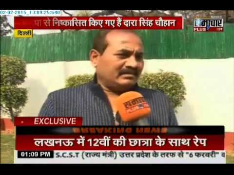 BSP Dara Singh Chauhan Will Be Joining BJP