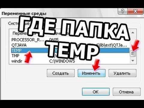 В какой папке хранятся драйвера устройств в Windows 7?
