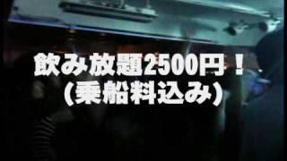 オトノ葉LIVE in 東京湾納涼船 8月17日(火) 19時15分 竹芝客船ターミナ...