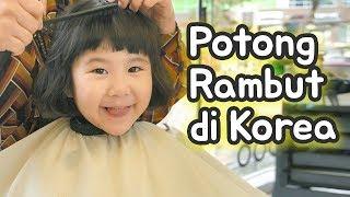 Korea + Indonesia Family Vlog | Potong Rambut Anak-Anak di Korea!