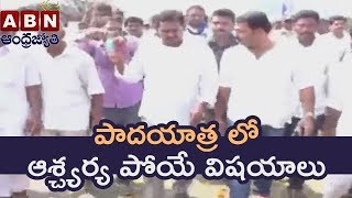 YS Jagan Padayatra Survey Heats Up Politics In TDP And YSRCP | ABN Inside