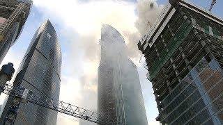 Смотреть видео Людей эвакуируют из башни Око в Москва Сити онлайн