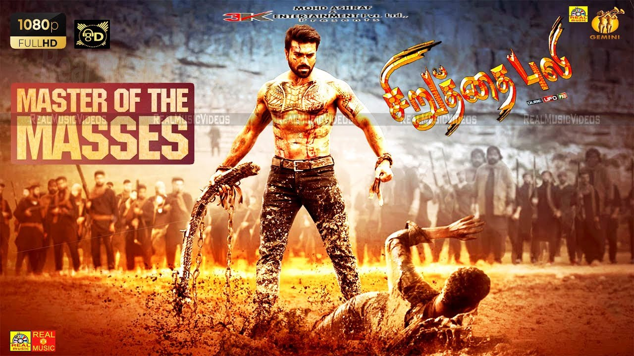 Download #Ram Charan-Latest Full Action Movie -Tamil Movies HD Ram Charan full movie hd ,